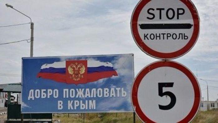 Украинский чиновник сбежал в Крым из-под следствия