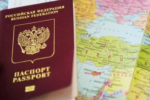 В России подорожает загранпаспорт