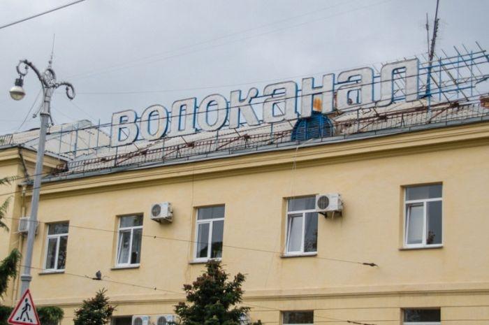 В Севастополе 17 улиц остались без воды