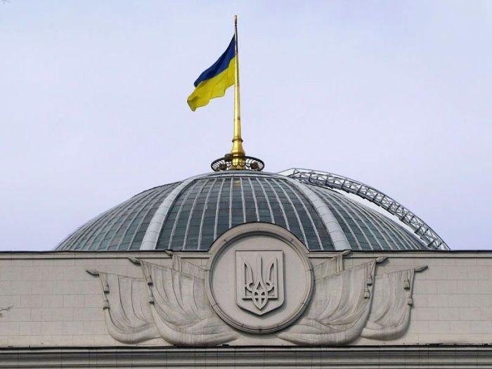 Депутат Рады заявил, что власти Украины «довели страну до обнищания»