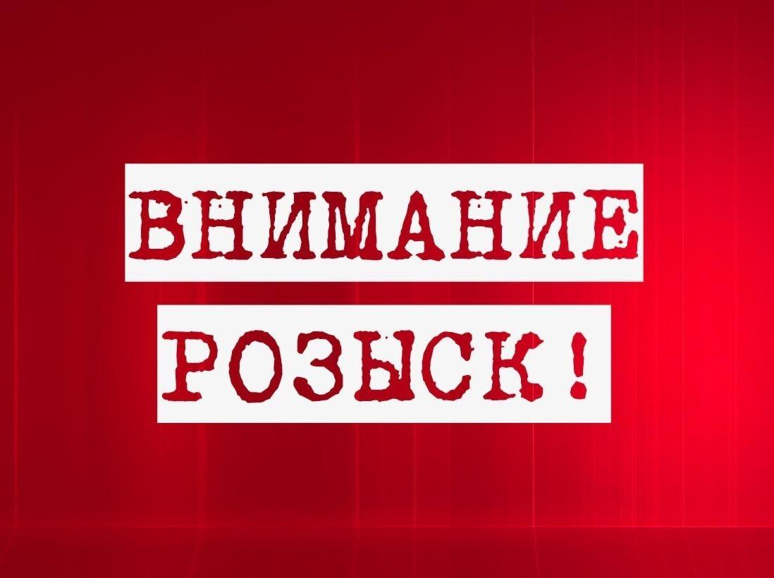 В Крыму три недели ищут пропавшего 23-летнего парня