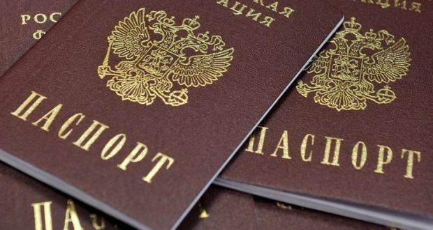 В России предложили ужесточить наказание за подделку документов