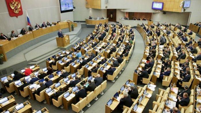 В Госдуму внесён проект о миграционной амнистии для беженцев с Украины