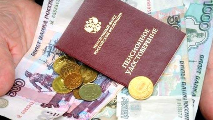 СМИ: в Кремле обсуждают условия смягчения пенсионной реформы