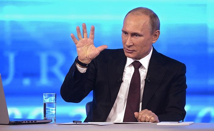 Сегодня пройдёт «Прямая линия» с Владимиром Путиным: где смотреть и во сколько