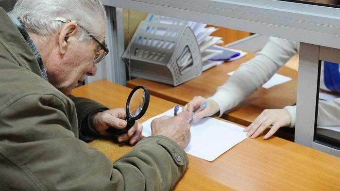 Минтруд предложил пересчитать прожиточный минимум для пенсионеров