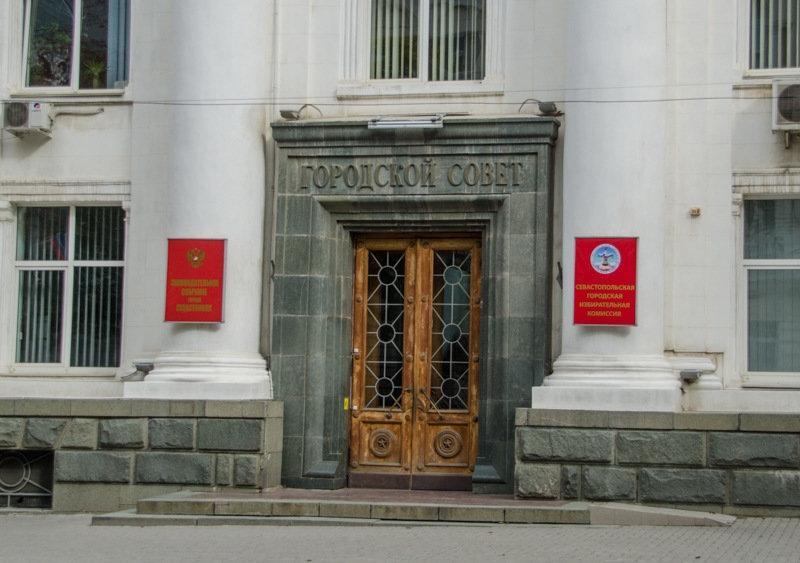 Севастопольские депутаты всё-таки провели внеочередное пленарное заседание по бюджету