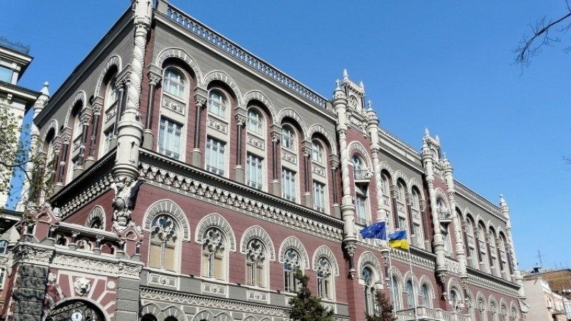 На Украине запретили купюры с изображением российского Крыма