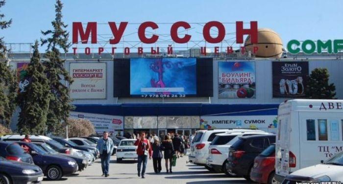 Суд в Севастополе приостановил деятельность «Муссона» на два месяца