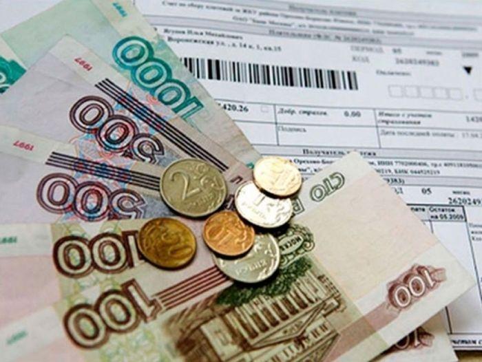 В России упростили правила получения субсидий на оплату услуг ЖКХ
