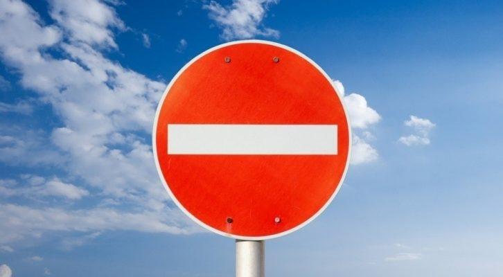В Севастополе внесены изменения в ограничение дорожного движения во время празднования Дня ВМФ