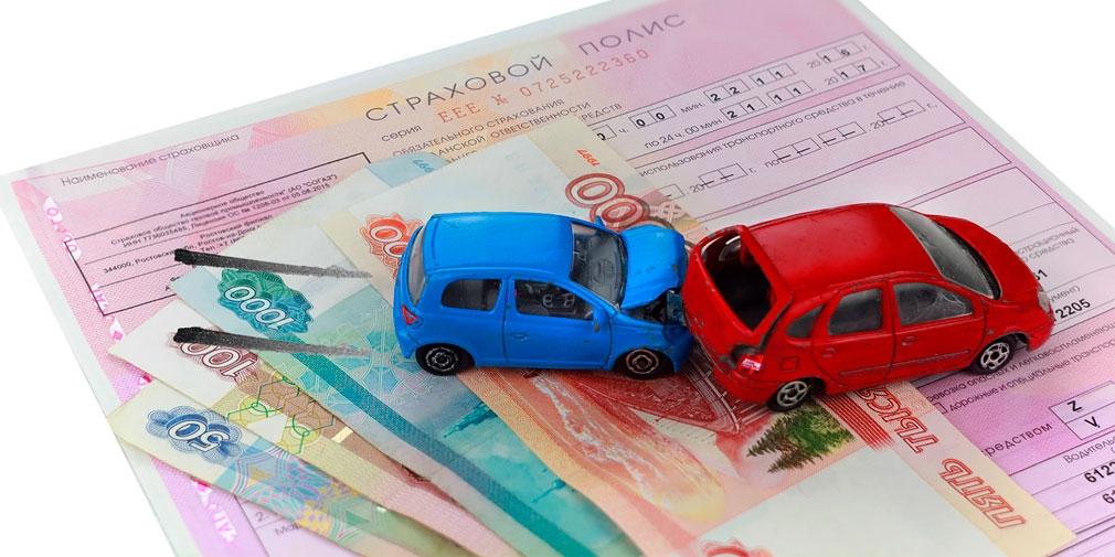 Центробанк рассказал о новой схеме обмана автовладельцев с электронными ОСАГО
