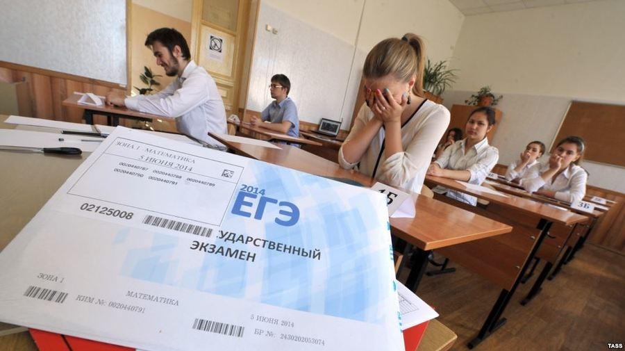 Севастопольские выпускники чаще всего проваливают ЕГЭ из-за математики