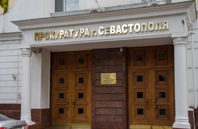 Жители Севастополя обсуждают в соцсетях смену прокурора города