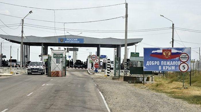 На Украине сообщили об увеличении пассажиропотока в Крым