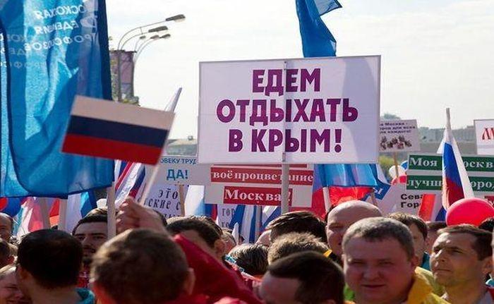 После завершения ЧМ-2018 туристы ринулись в Крым