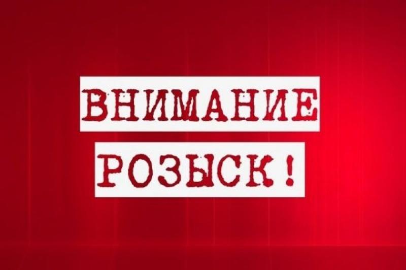 Помогите найти! В Севастополе пропала 90-летняя женщина