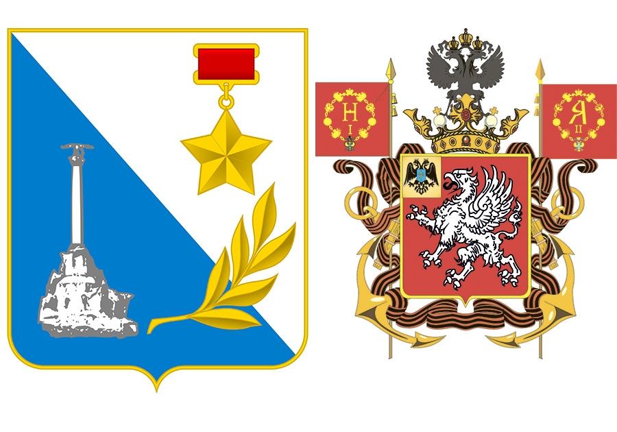 Депутаты не поддержали законопроекты о гербе и флаге Севастополя