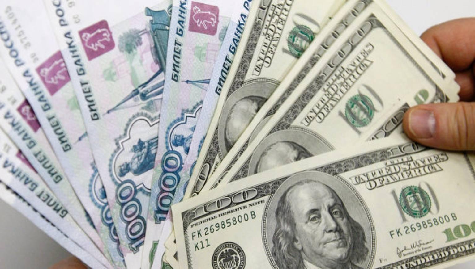 К концу августа курс доллара в России может вырасти до 68-70 рублей