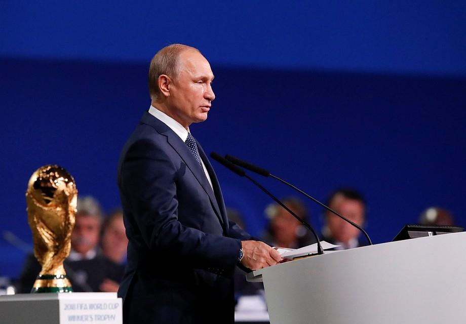 Путин рассказал о миллионах попыток кибератак во время ЧМ-2018