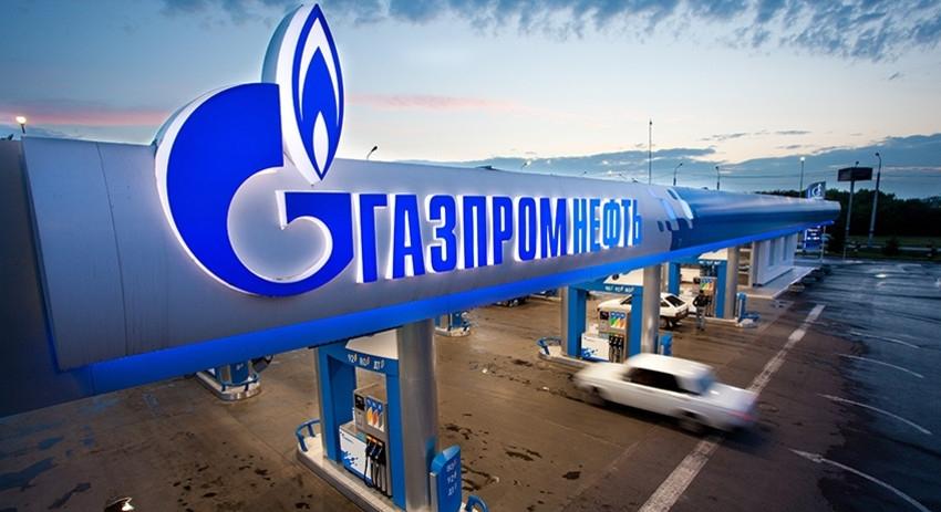 Россия определилась с транзитом газа через Украину