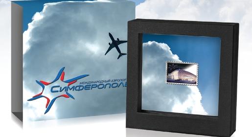РНКБ выпустил монету с изображением нового терминала аэропорта Симферополь