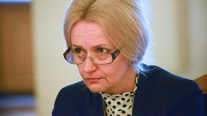 Украинская националистка назвала хорватов потомками древних украинцев