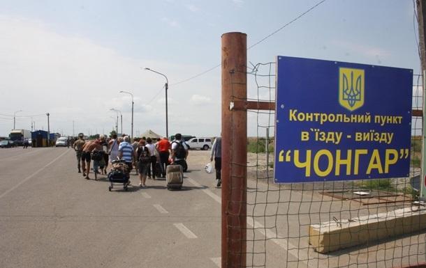 Киев потратит 250 миллионов рублей на оборудование границы с Крымом