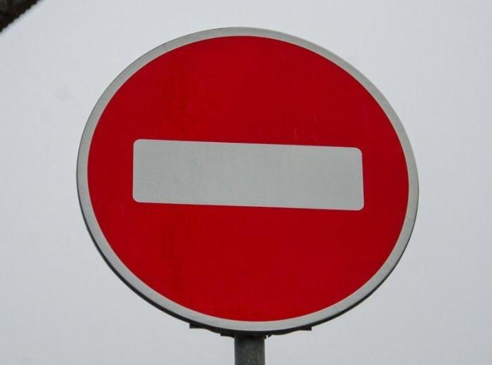 4 августа #ZBFEST и «Опера в Херсонесе» внесут коррективы в движение транспорта в Севастополе