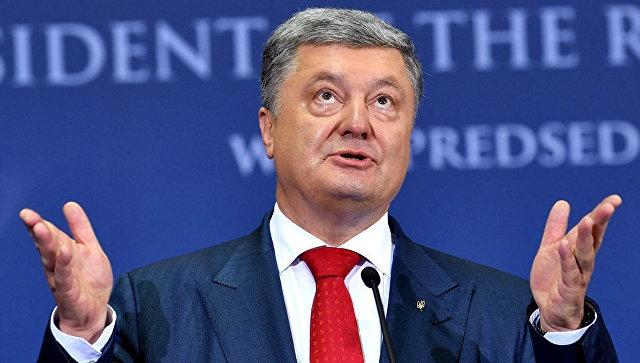 В День города Порошенко пожелал Ялте желто-голубой флаг