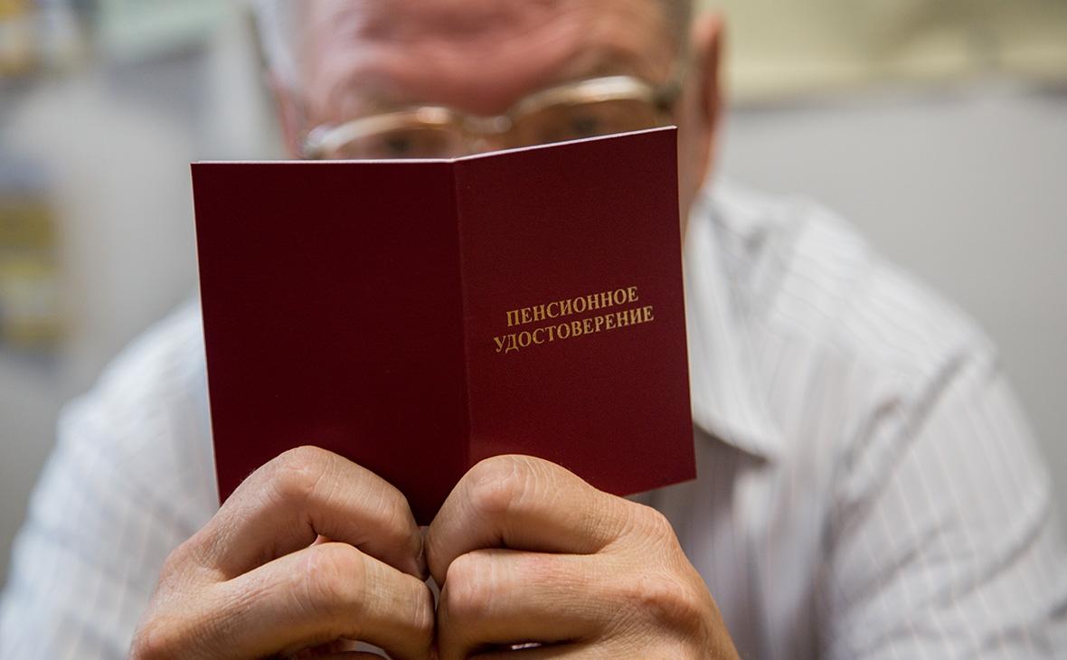 Как выйти на пенсию раньше срока – лайфхаки от Путина