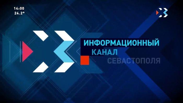 Стало известно, во сколько Правительству Севастополя обходится телеканал «ИКС»