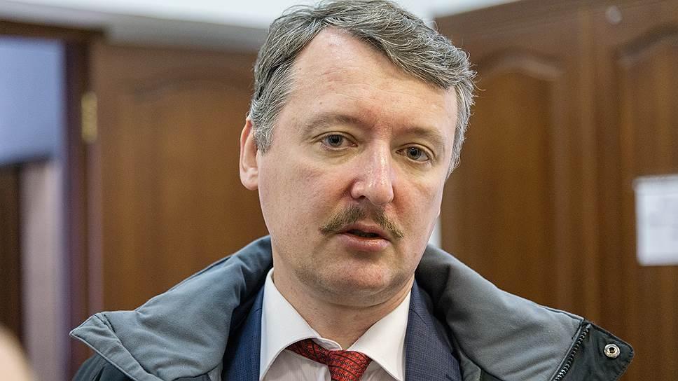 Игорь Стрелков: Украина копит силы для наступления на Крым