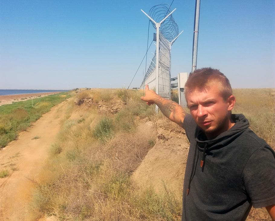 Украинец хотел попасть в Крым через забор на границе, чтобы стать россиянином