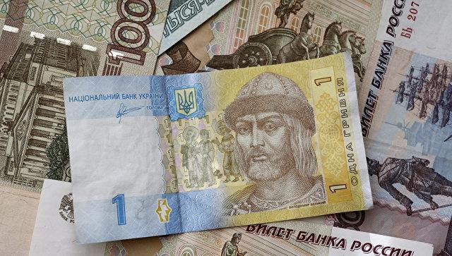 Россия стала самым крупным инвестором Украины в 2018 году