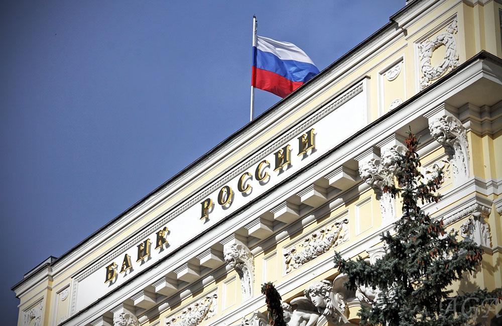 Банк России отозвал лицензию у еще одного севастопольского банка