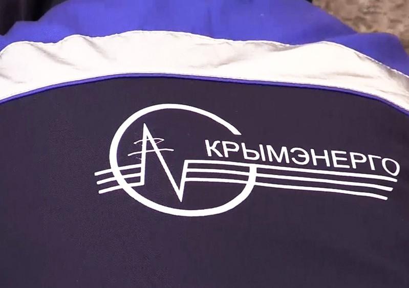 Трое сотрудников «Крымэнерго» задержаны за многократные взятки
