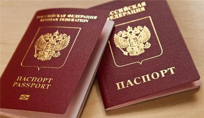 В России вступил в силу закон об увеличении пошлины на загранпаспорт и водительское удостоверение