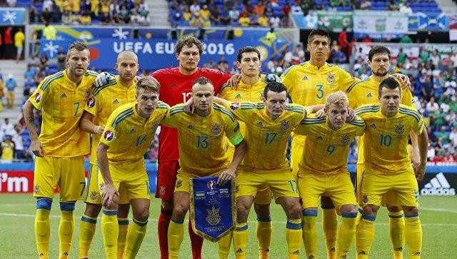 «Отказались по понятным причинам»: сборная Украины по футболу не захотела жить в «Москве»
