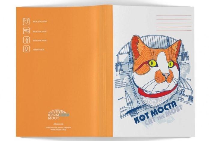 В Интернете началась продажа тетрадей с котом Мостиком