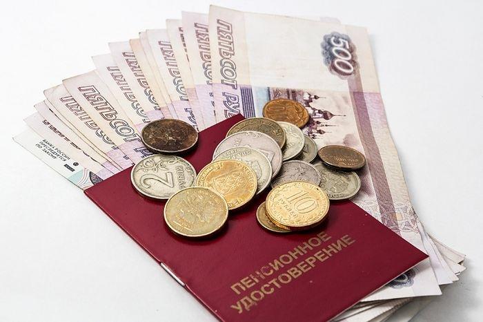 Каким будет новый порядок увеличения пенсий