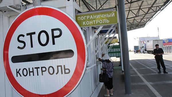 Украинка пыталась незаконно попасть в Крым в обмен на золотые серьги