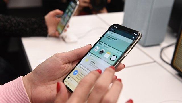 В Крыму активизировался новый вид СМС-«лохотрона»