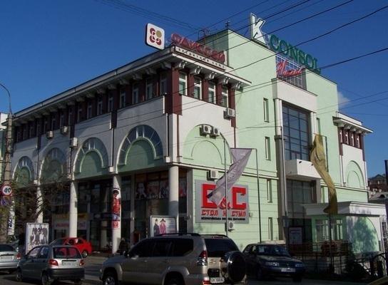 Торговый центр «Плаза» откроют через две недели