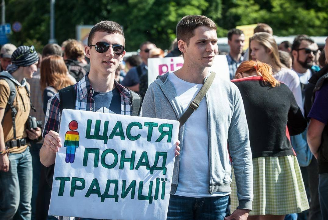 В Киеве открылась выставка, посвященная гомосексуалистам «ветеранам АТО»