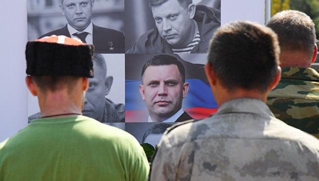 В представительстве ЕС прокомментировали убийство Захарченко