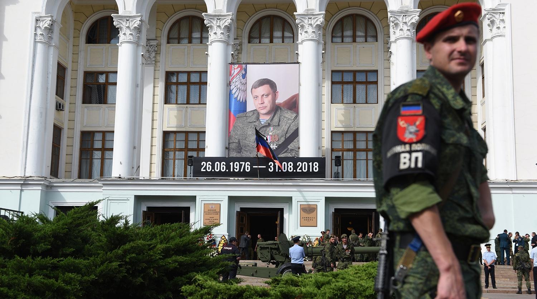 В Севастополе прошла панихида по убитому главе ДНР Александру Захарченко