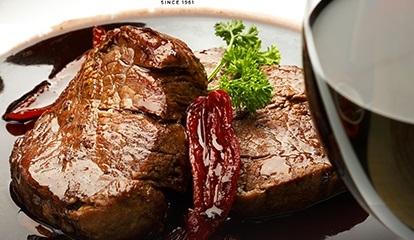 В Севастополе зовут на «Ночь пожирателей мяса»