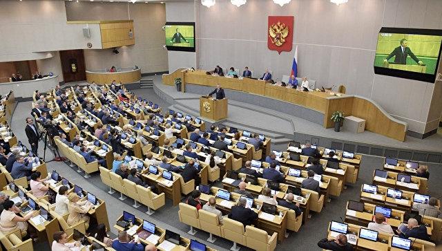 В Госдуме одобрили поправки к законопроекту о пенсиях