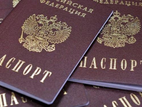 Молодая крымчанка «продавала» паспорт РФ за 150 тысяч рублей